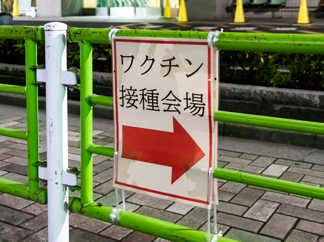f:id:R-kun:20210912175240p:plain