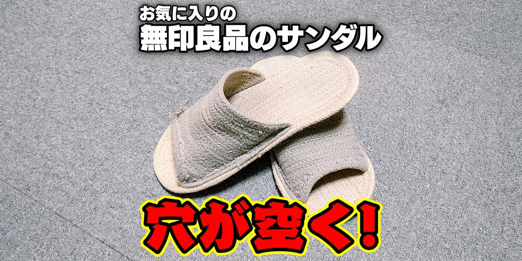 f:id:R-kun:20210914204332p:plain