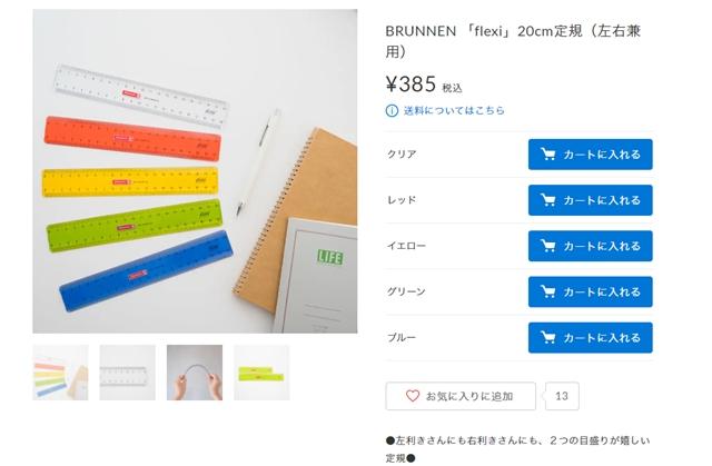 f:id:R-kun:20210921193759j:plain