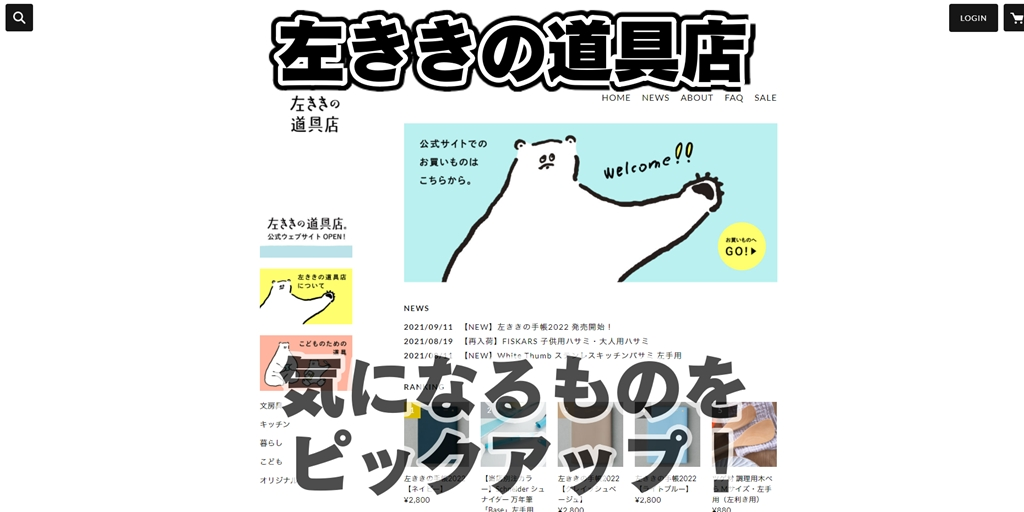 f:id:R-kun:20210921194252j:plain