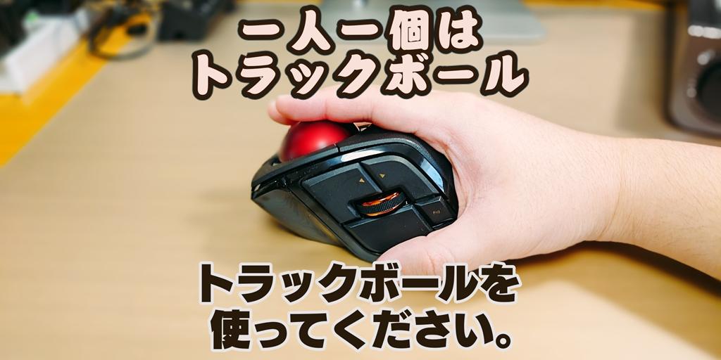 f:id:R-kun:20210927112416p:plain