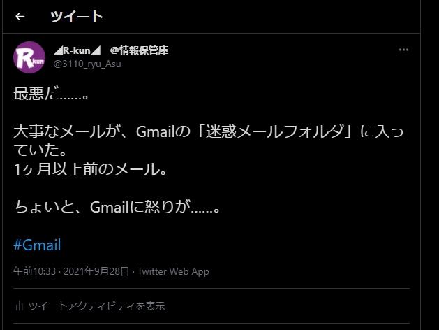 f:id:R-kun:20211003121544j:plain