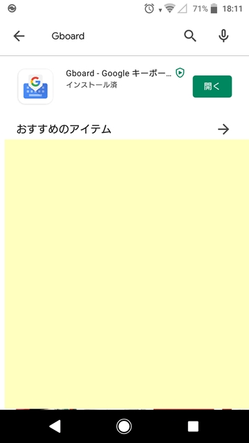 f:id:R-kun:20211009184039j:plain
