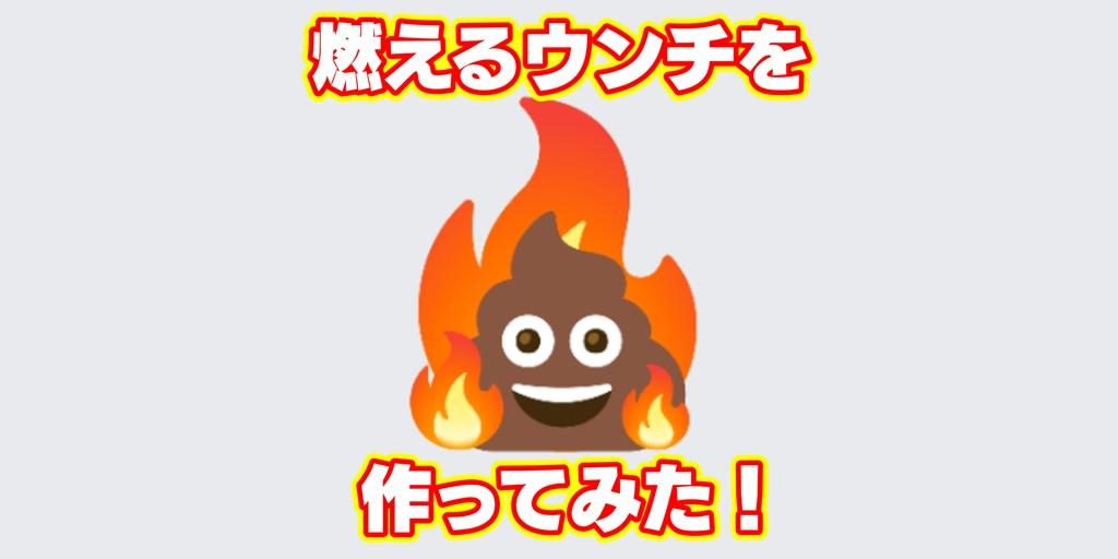 f:id:R-kun:20211009184650j:plain