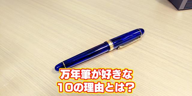 f:id:R-kun:20211017163442p:plain