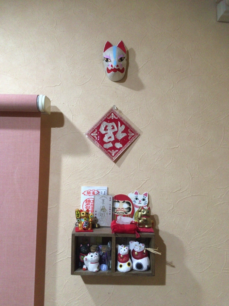 f:id:R-no-Room13:20171018173247j:plain
