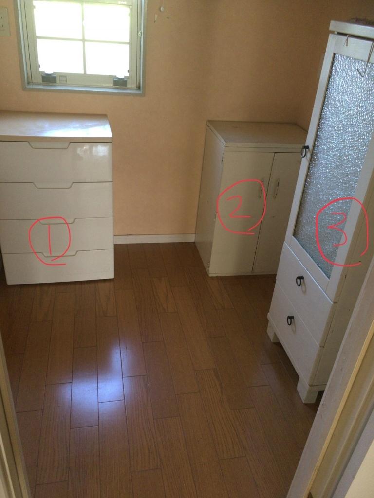 f:id:R-no-Room13:20171026135318j:plain