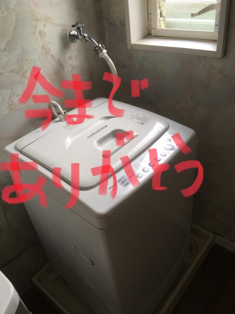 f:id:R-no-Room13:20180410161849j:plain