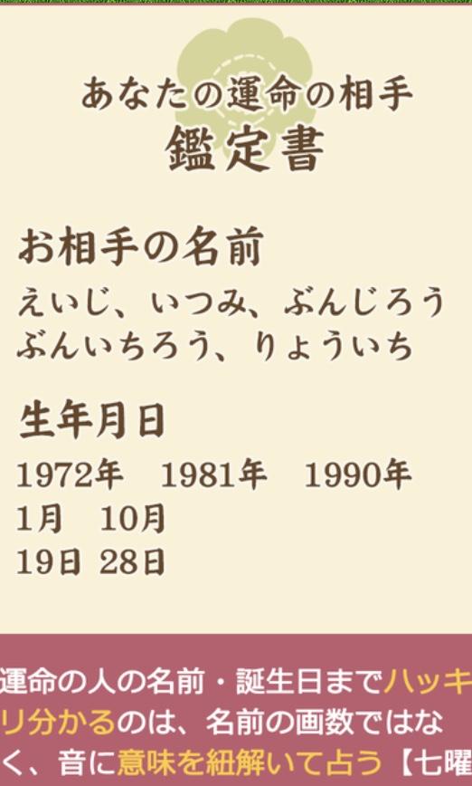 f:id:R-no-Room13:20180502233954j:plain