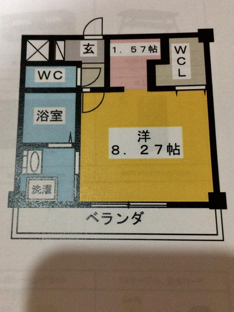 f:id:R-no-Room13:20190217073232j:plain