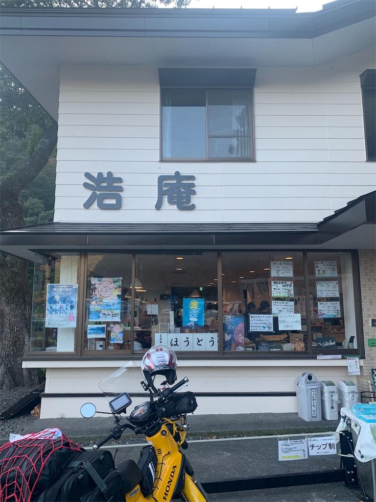 f:id:R32kuma-san:20191103075801j:image