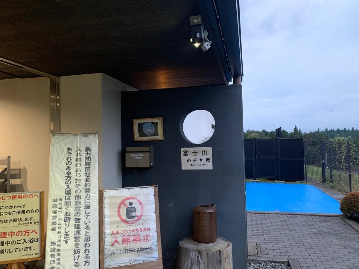 f:id:R32kuma-san:20191104063252j:plain