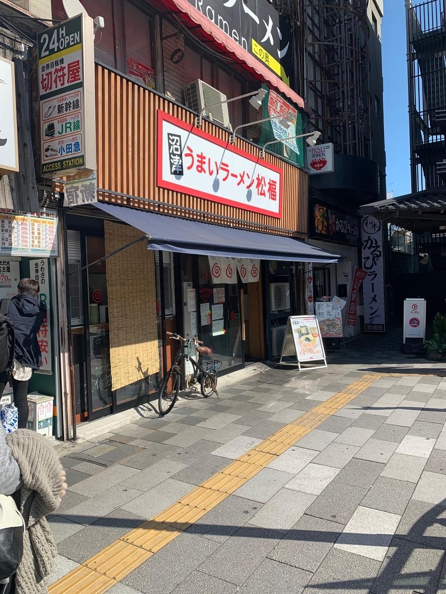 f:id:R32kuma-san:20191111063806j:plain