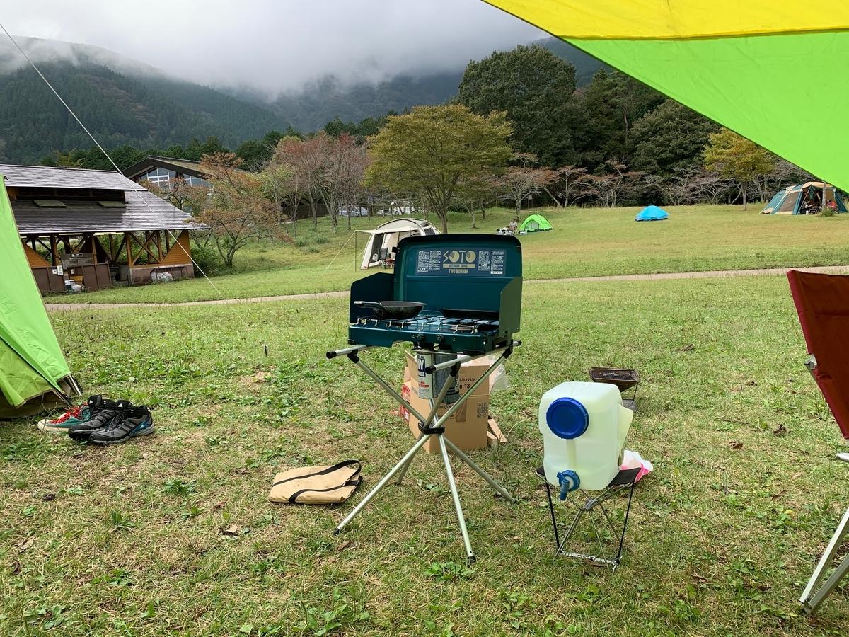 f:id:R32kuma-san:20200131202609j:plain