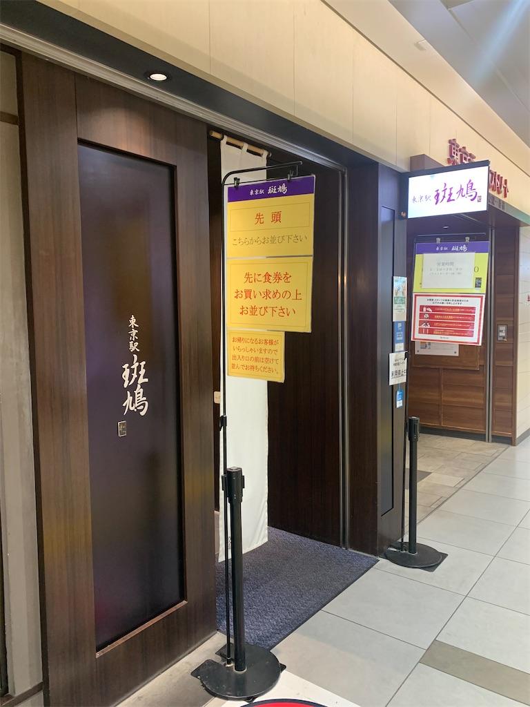 f:id:R32kuma-san:20210417165550j:image