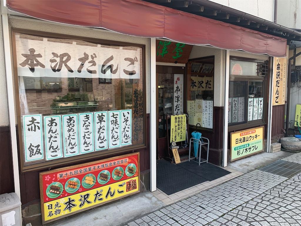 f:id:R32kuma-san:20210725205004j:image