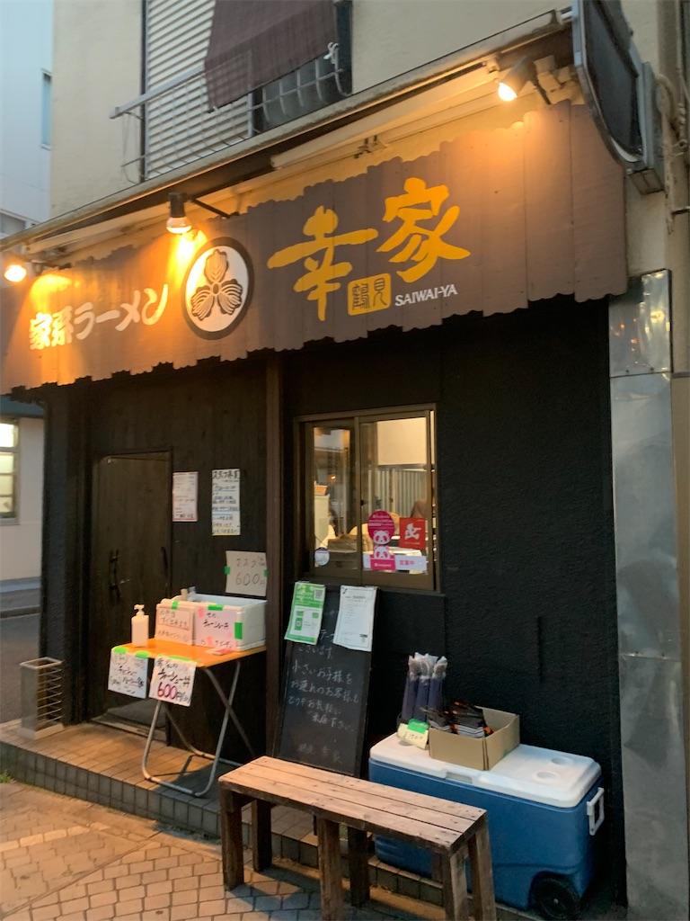 f:id:R32kuma-san:20210802061203j:image