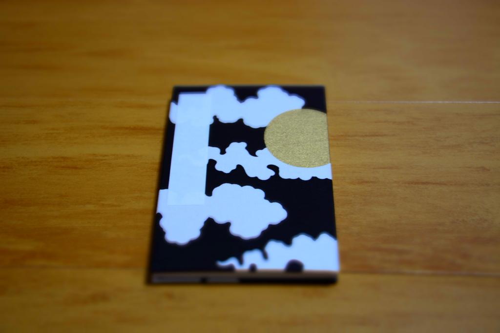 f:id:RAGE-kun:20151022203951j:plain