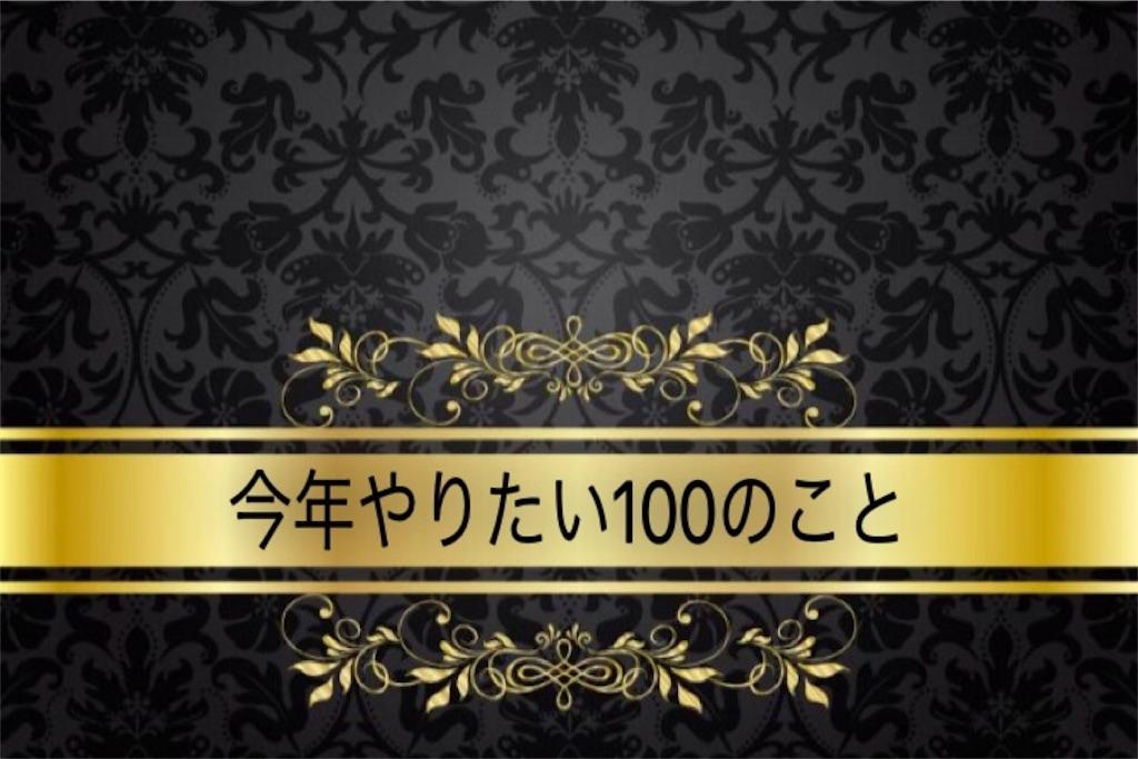 f:id:RAGE-kun:20160102145342j:image