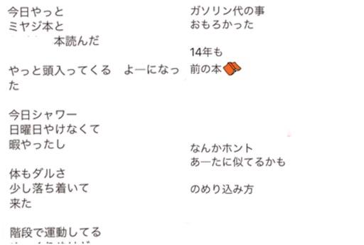 f:id:RAINBOW_Johnny:20171017125350j:image