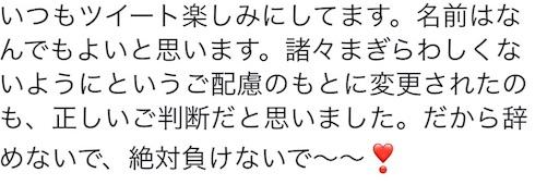 f:id:RAINBOW_Johnny:20171125000845j:image