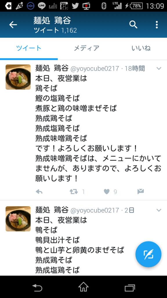 f:id:RAKu:20171222164649p:plain
