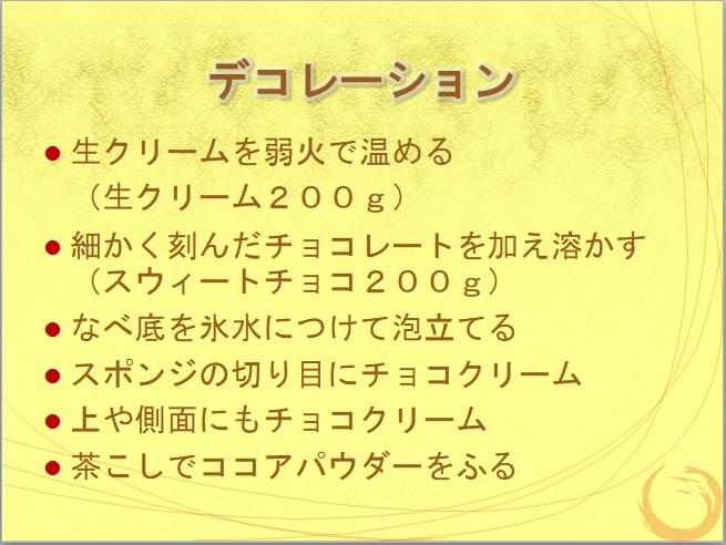 f:id:RAKu:20180212174430j:plain