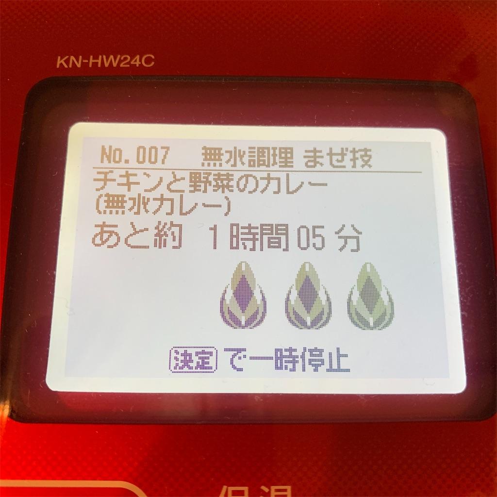 f:id:RAMUKUSHI:20190320190359j:image