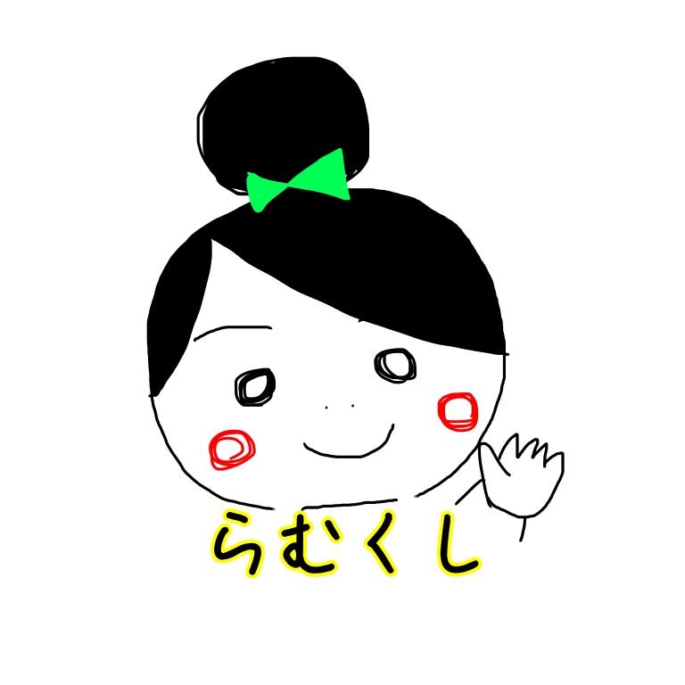 f:id:RAMUKUSHI:20190417133432j:plain