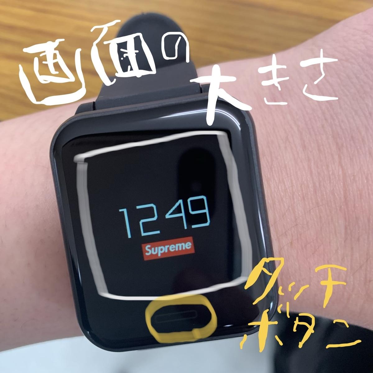 f:id:RAMUKUSHI:20190724125450j:plain