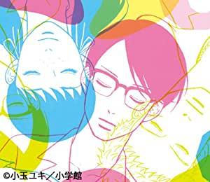 坂道のアポロン エンディングテーマ アルタイル CDジャケット
