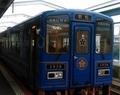 2018年 9月 8日・若桜鉄道(昭和)