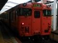 2018年 9月 8日・山陰本線(鳥取~米子)