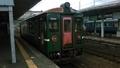 2019年 5月 1日・京都丹後鉄道(宮津駅)