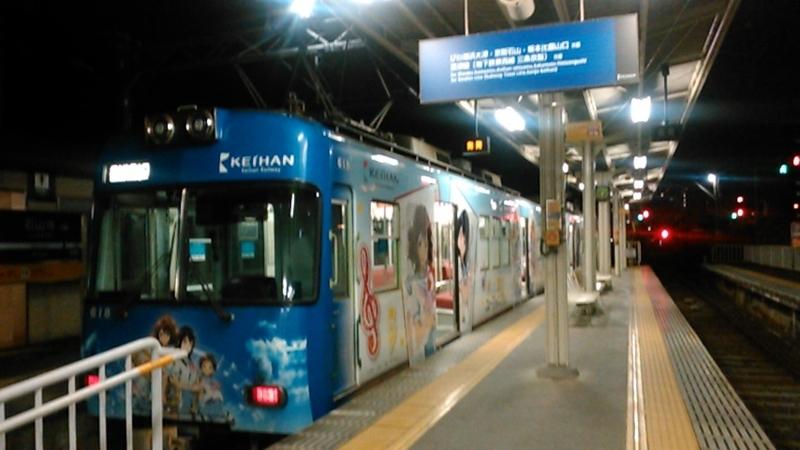 2019年10月 4日・京阪大津線石山寺駅