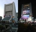 2019年11月 2日・中野サンプラザ(夕&夜)