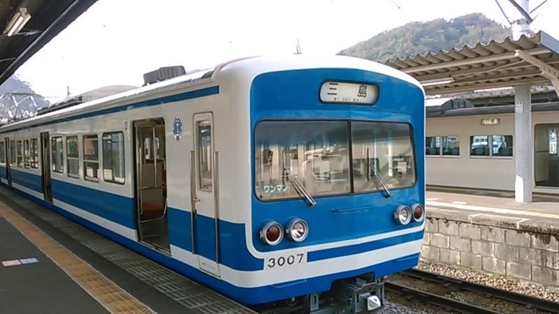 2019年11月 3日・伊豆箱根鉄道(修善寺~三島)