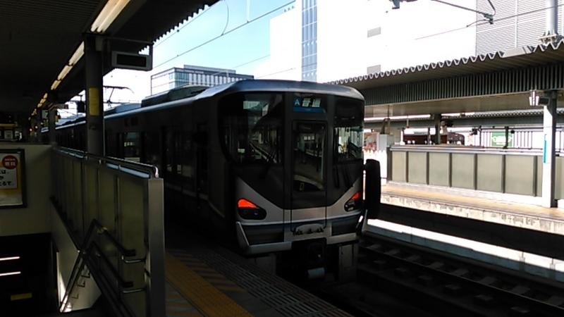2020年 2月 5日・西明石~姫路