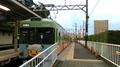 2020年 8月25日・京阪石山坂本線石山寺駅