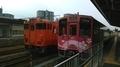 2020年 9月 9日・錦川鉄道&岩徳線