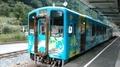 2020年 9月 9日・錦川鉄道錦町駅①