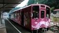 2020年 9月 9日・錦川鉄道錦町駅②