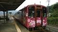 2020年 9月 9日・錦川鉄道川西駅①
