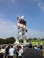 お台場ガンダム 2009/8/23