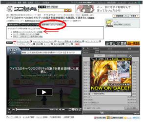 f:id:RDG_So-Kai:20110830234310j:image