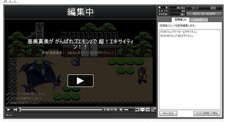 f:id:RDG_So-Kai:20110831000452j:image