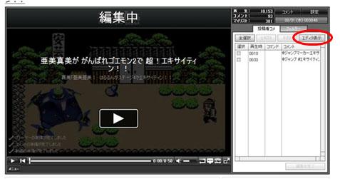 f:id:RDG_So-Kai:20110831000501j:image