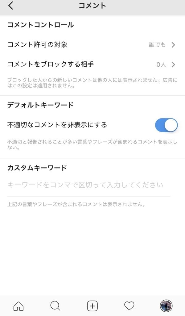 f:id:RECO:20171011004341j:plain