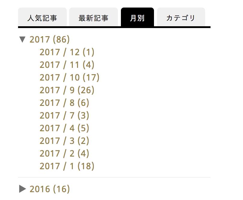 f:id:RECO:20171213161524p:plain