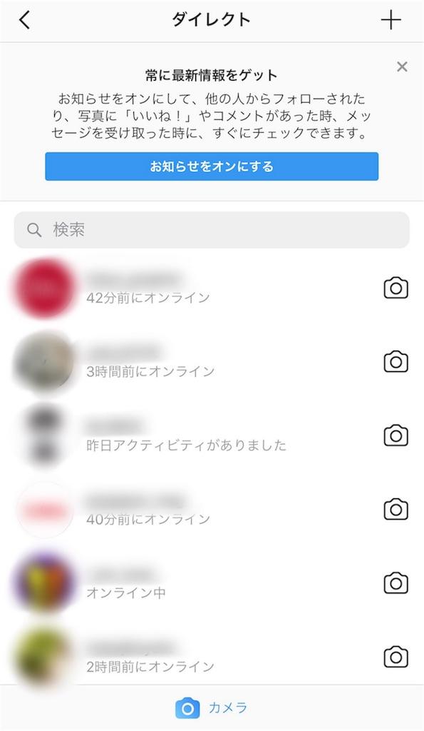 f:id:RECO:20180119120803j:image